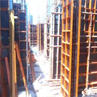 Wholesale 63# steel frame fpemwork from china suppliers