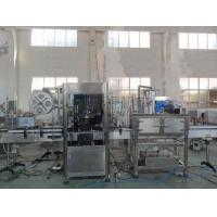 Wholesale PVC Film Shrink Labeling Machine from china suppliers