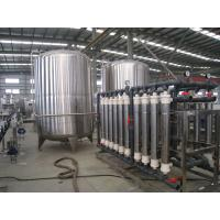 Wholesale 1-50 Ton Per Hour Automatic Pure Water Treatment Equipment For Mineral Water / Beverage from china suppliers