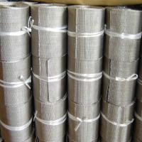 Wholesale Stainless steel wire mesh(ISO9001 manufacturer high quality and factory price) from china suppliers