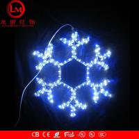 Wholesale snowflake light,christmas decorative light,holiday lights from china suppliers