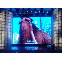 Quality Aluminum Indoor Rental LED Display Screen P3 SMD Super Thin LED HD Video for sale