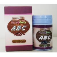 Wholesale ABC Softgel Brown Liquid Herbal Effective Acai Natural Slimming Pills from china suppliers