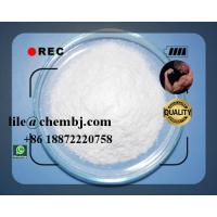 Buy cheap Lansoprazole Pharmaceutical Raw Materials CAS 103577-45-3 Good Quality from wholesalers