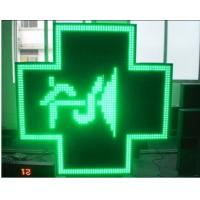 Wholesale P14 green outdoor pharmacy Led signscross light 3D animation with CE&RoHS from china suppliers