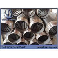 Wholesale Outstanding High Quality Standard  Filter Tubes For Filtration Applications from china suppliers