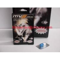 Wholesale MV 5 Days 1000mg Natural Male Enhancement Pill Rock Hard Sex Pills from china suppliers