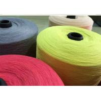Wholesale Colored Fancy Knitting Yarn , Viscose Nylon Blended Yarn 24S /2 For Summer Clothes from china suppliers