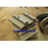 Wholesale Wear Resistant  Casting Steel Liner For Ball Mill , Ball Mill Parts from china suppliers