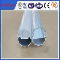 Wholesale LED plastic diffuser shell lamp for lamp holder/LED Bulb housing/aluminum LED Profile from china suppliers