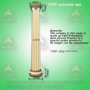 Wholesale Polyurethane roman pillars/ PU wedding cake pillars from china suppliers