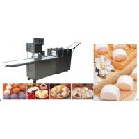 Buy cheap Steam Flour Bun Making Machine from wholesalers