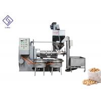 Wholesale Top output cold pressing peanut oil making machine with high performance from china suppliers
