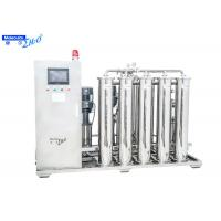 Wholesale AAMI 4040 8040 RO Membrane Hemodialysis Water Treatment System For Dialysis from china suppliers