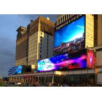 Buy cheap China Asynchronous 3G / WIFI P8 LED Display 6000 Nits Waterproof LED Screen  768*768mm led display panel distributer from wholesalers