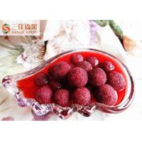 Wholesale 567g Organic Canned Fruit Canned Waxberry / Arbutus / bayberry in light syrup from china suppliers