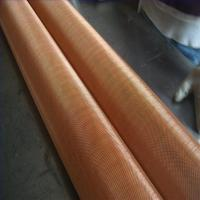 Wholesale Red Copper Wire Cloth from china suppliers