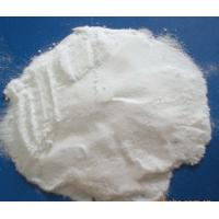 Wholesale Phenyl-2-Nitropropene Phenyl Research Chemical Powders High Purity 99% from china suppliers