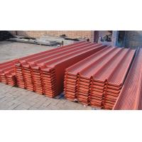 Wholesale Pre painted Corrugated Perforated Steel Sheet , trapezoidal sheeting 0.3 - 0.6mm from china suppliers