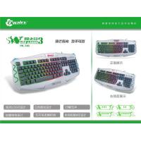 High-quality programmable LED gaming keyboard,backlit game keyboard