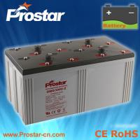 Wholesale Prostar Gel Battery 2V 3000AH from china suppliers