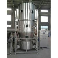 Wholesale FL Series Fluidized Granulating Drier Boiling granulating machine from china suppliers