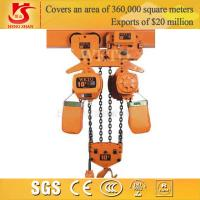 Wholesale Electric chain hoist/small electric pulley hoist/electric chain 1-10t ceiling hoist from china suppliers