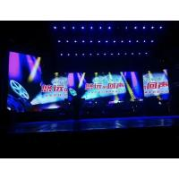 Buy cheap HD P3 indoor Rental led display Stage Background LED Screen with aluminum cabinet customized color from wholesalers
