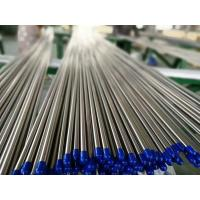 Wholesale Stainless Steel Tubes, Bright Annealed ,ASTM A213 / ASTM A269 TP304/304L TP316/316L 50.8 X 1.5 X 6000MM from china suppliers