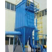 Wholesale Air Bag Filter Industrial Dust Collector Systems With High Efficiency Filtration from china suppliers