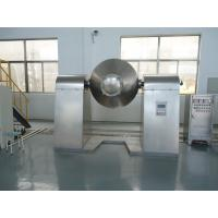 Wholesale Lithium Iron Phosphate Microwave Vacuum Drying Equipment Thermal Oil Heating from china suppliers