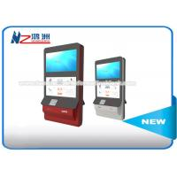Wholesale Wall Mount Interactive Touch Screen Kiosk With Magnetic Stripe / RF / IC Card from china suppliers