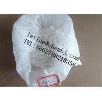 Wholesale Sildenafil Citrate White Solid Sex Enhancing Drugs Pharmaceutical Material from china suppliers