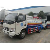 Wholesale factory sale best price dongfeng jinba 4-5cbm refueling truck, hot sale! dongfeng brand mini oil dispensing truck from china suppliers
