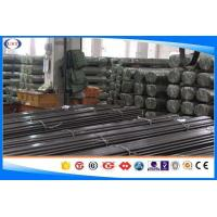 Wholesale Hot Rolled / Hot Forged / Cold Drawn Stainless Steel Bar2Cr13 / X20Cr13 / 1.4021 Grade from china suppliers