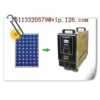 Wholesale 600W/AC220V/DC12V/DC5V Home Solar Power Supply System from china suppliers