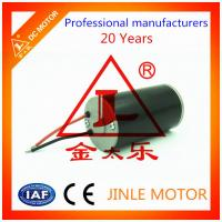 Wholesale 24 V 200W S1 Duty Micro DC Motor OD 63mm Long Time Working from china suppliers