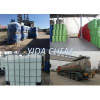 Wholesale MSDS paint Cellosolve Dipropylene Glycol Monomethyl Ether Acetate CAS No 88917-22-0 from china suppliers