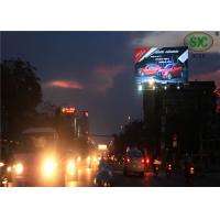 Wholesale HD 1R1G1B Full Color LED Display panels For stadium / shopping center from china suppliers