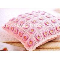 Buy cheap Romantic Small Hand Crochet Seat Cushion Pink Flowers With Yellow Petals from wholesalers