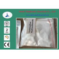 Wholesale Terbinafine Hydrochloride / HCI Pharmaceutical Powder Antifungal Drug CAS 78628-80-5 from china suppliers