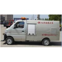 Wholesale Chang'an pavement high pressure jetting vehicle from china suppliers