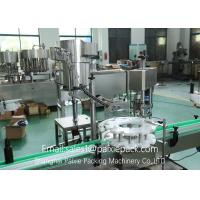 Quality Plastic Glass Bottle Juice / Honey / Syrup Small Bottle Filling Machine for sale