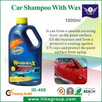 Wholesale Professional Shampoo Car Wax Paint Protection To Steel / Plastic / Furniture from china suppliers