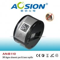 Wholesale All-around 360 Degree Ultrasonic Mouse Repeller from china suppliers