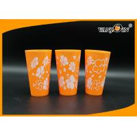 Wholesale 450ml Plastic PP Drinking Water Cup Custom Print for Tooth Brush from china suppliers
