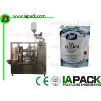 Wholesale Laundry Automatic Liquid Packing Machine Stand Up Pouch Customized from china suppliers