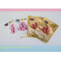 Wholesale Leakproof Frozen Beef Space Saver Vacuum Seal Storage Bags With Custom Printed For Japanese Markets from china suppliers