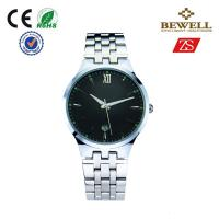 Wholesale Silver Color Alloy White And Black Dial Watches , Mens Big Face Watches from china suppliers