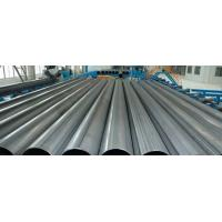 Wholesale Q235 straight sew steel pipe from china suppliers